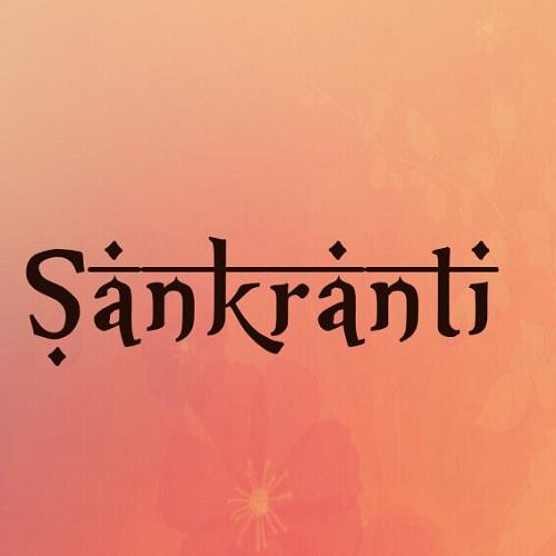 sankranti_dates_photo