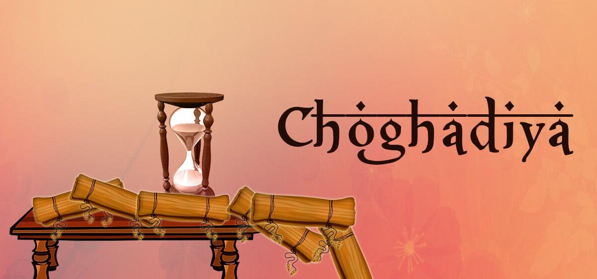 choghadiya_photo