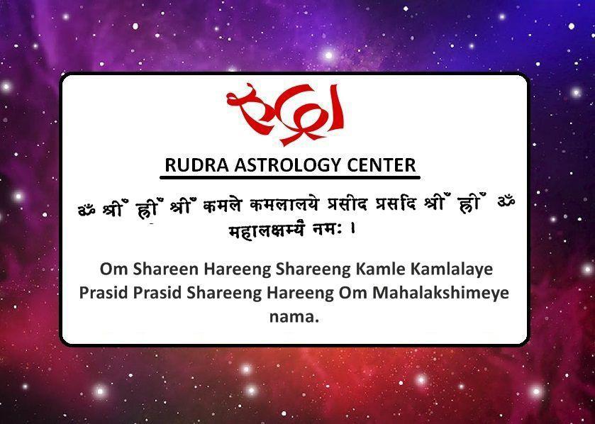 Dhan Prapti Mantra 9