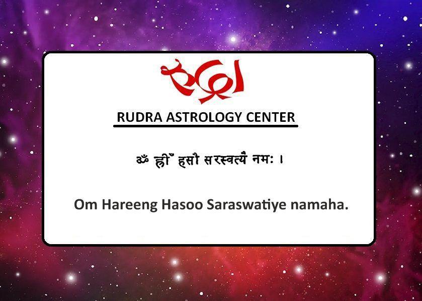 Saraswati Upasna Mantra 4