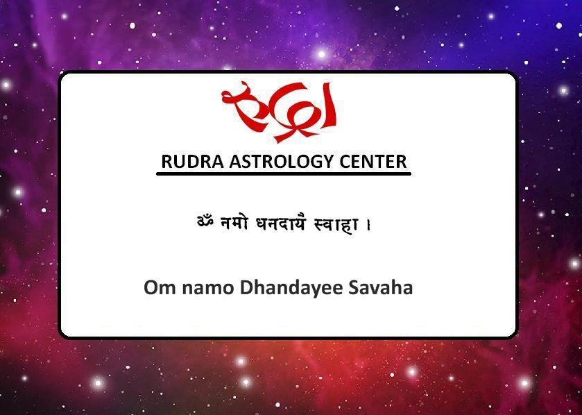 Dhan Prapti Mantra 11
