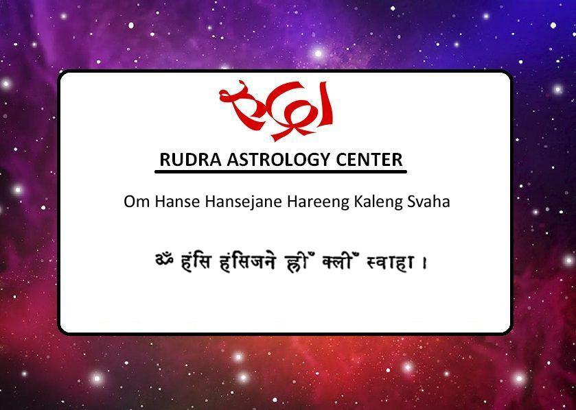 Dhan Prapti Mantra 3
