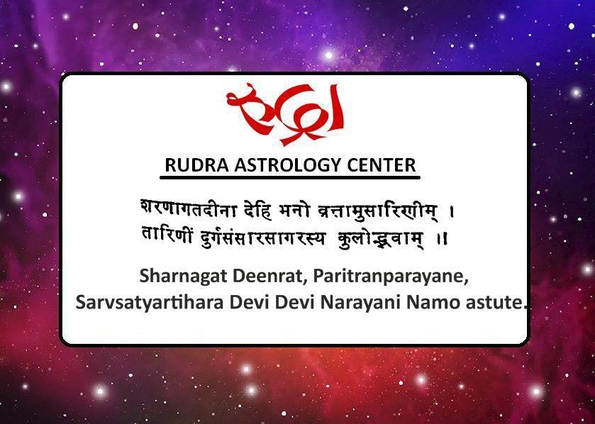 Durga Upasna Mantra 3