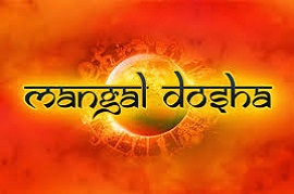 Mangal Dosha Calculator