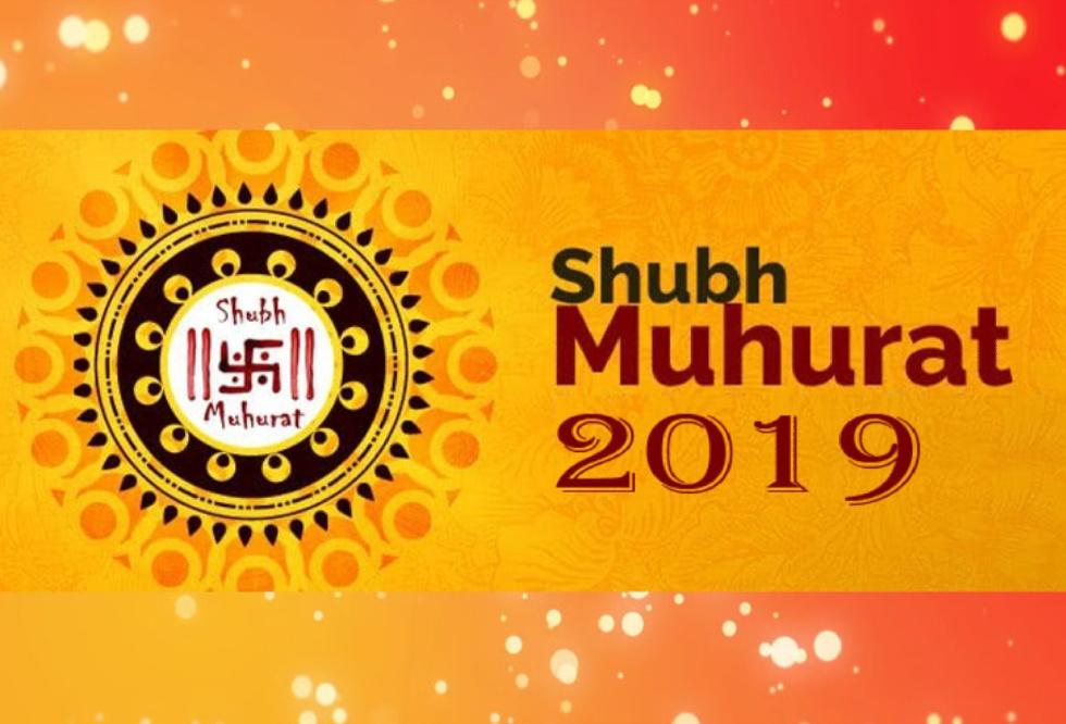 Check Shubha Muhurat For Free.