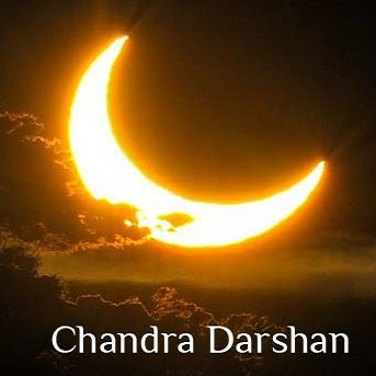 chandra_darshan_photo
